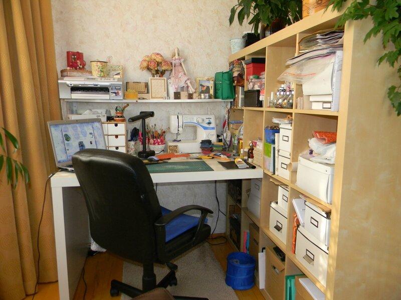 Рабочее место шитья