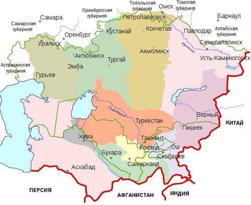 39. Казахстан в составе российской империи
