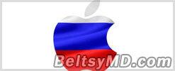 Apple запустила русский интернет-магазин iTunes Store