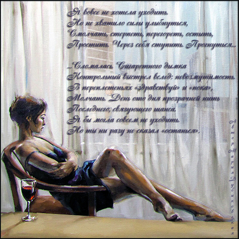 http://img-fotki.yandex.ru/get/6611/136583709.38/0_8f450_f25f21b6_XL.jpg
