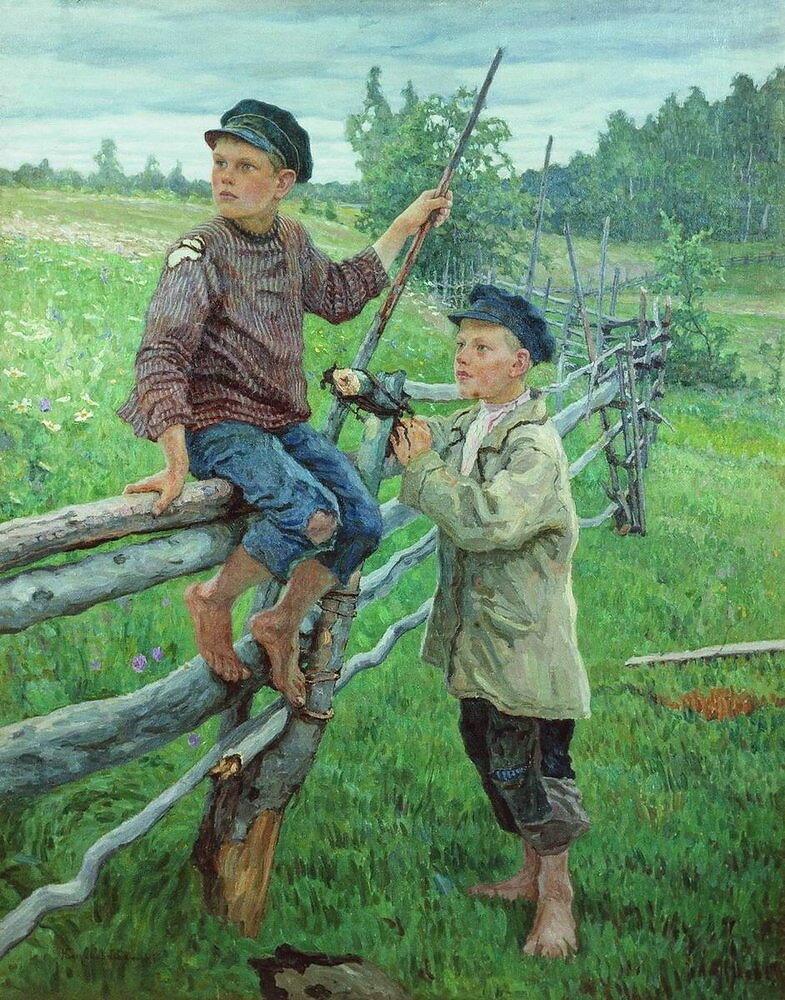 Деревенские мальчики. Вариант. 1936 Рига.jpg