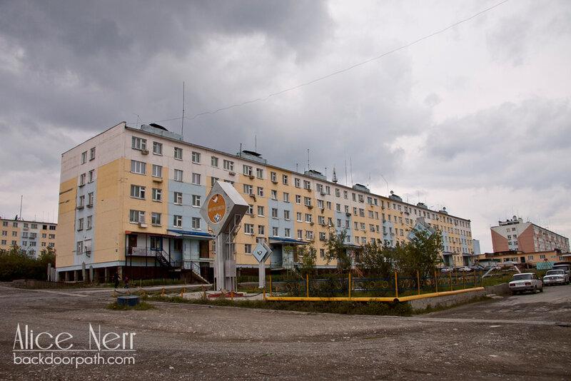 типичный город Удачный