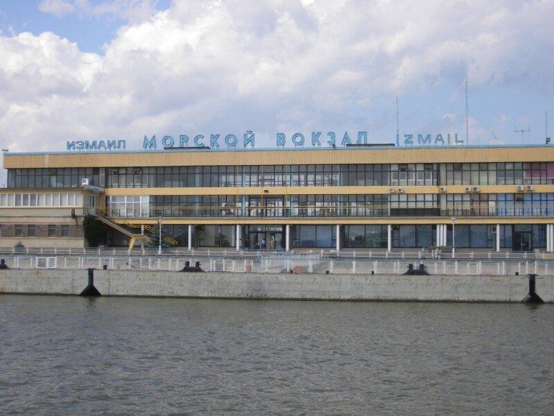 Морвокзал