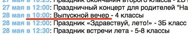 Гимназия_45.jpeg