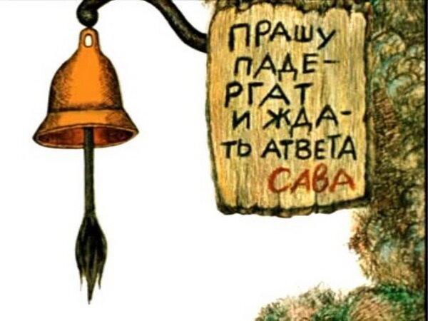 Экспресс-курс русского языка по самым раздражающим ошибкам.