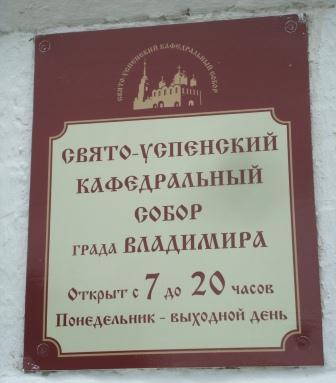 https://img-fotki.yandex.ru/get/6611/161672961.35/0_265043_6e3bfe9b_orig.jpg