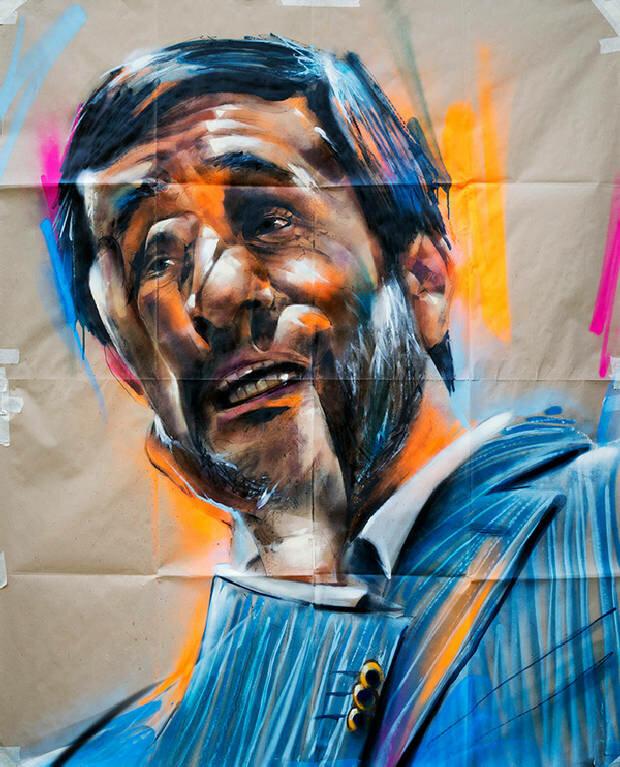 Multi, Художники граффити и стрит арт 11