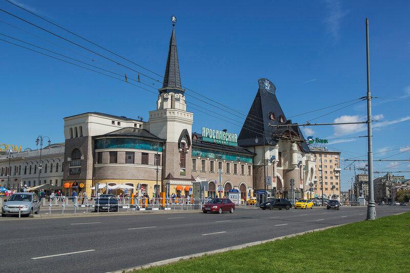 Здание Ярославского вокзала.jpg