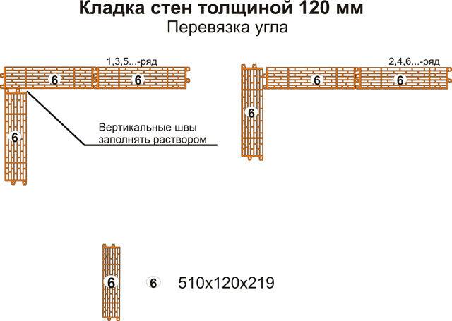 Схема кладки 2.jpg.