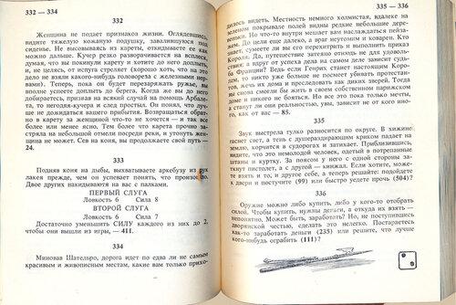 Браславский 3.jpg