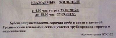 http://img-fotki.yandex.ru/get/6611/18026814.2c/0_684c9_40e43ac2_L.jpg