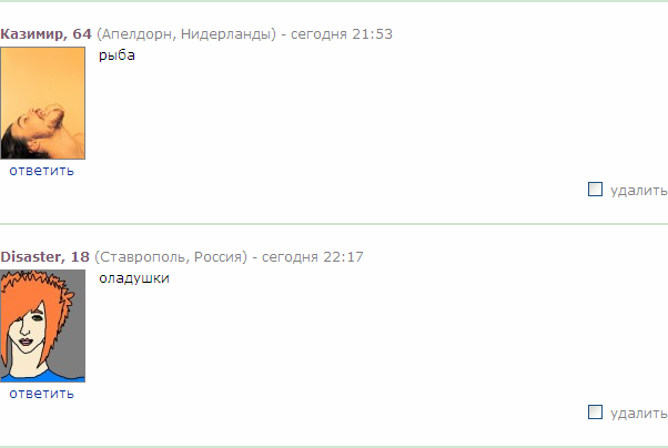 http://img-fotki.yandex.ru/get/6611/18026814.2c/0_6889c_4241f279_XL.jpg