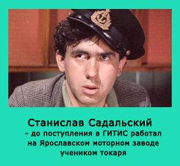 http://img-fotki.yandex.ru/get/6611/26873116.8/0_881f8_50aa5f5e_M.jpg