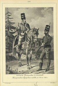 636. УНТЕР-ОФИЦЕР Сербского Гусарского полка, с 1776 по 1783 г.