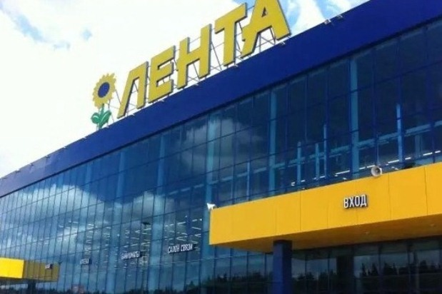«Лента» построит вНовосибирске сеть супермаркетов