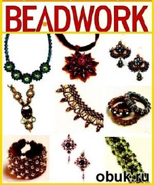 Журнал Beadwork - April/May 2015