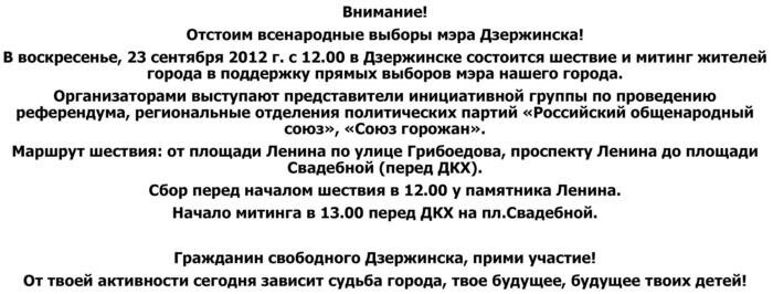 http://img-fotki.yandex.ru/get/6611/31713084.2/0_8cdbc_ea01332d_XL.jpg