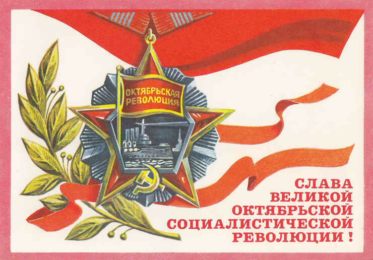 60a <i>открытки</i> (1).jpg