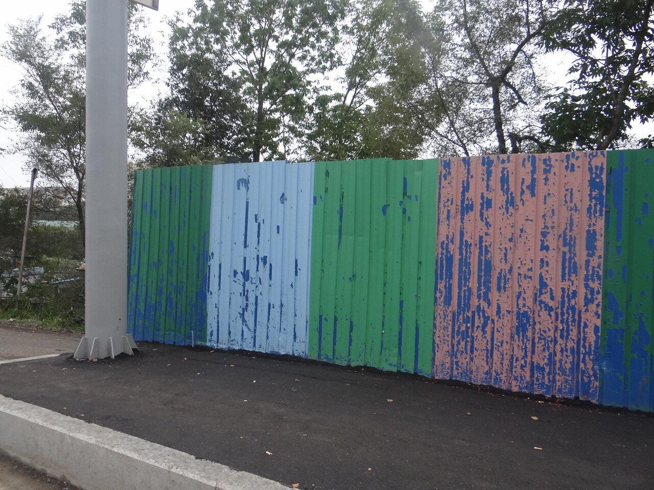 Владивосток. забор.