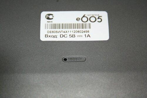 Digma e605