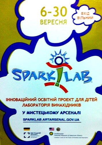 Spark! Lab