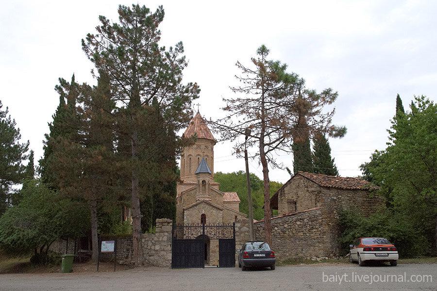 Монастырь Икалто. Общий вид со стороны входа.