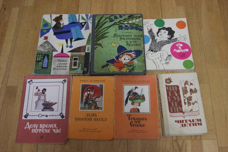 Мои детские книжки