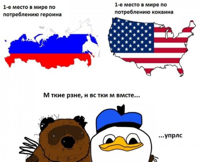 переселении ветеранов прикольные картинки россия и америка это рельсовая дорога