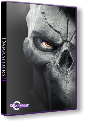 Darksiders 2: Death Lives (2012) PC