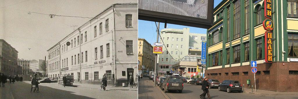 2250 Селезнёвская улица, дом № 3 А.Сорокин 1974 и 2008.jpg