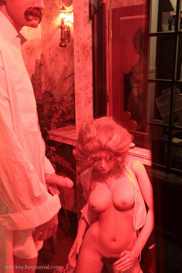 Порно улица красных фонарей