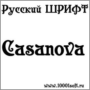 Готический шрифт Casanova