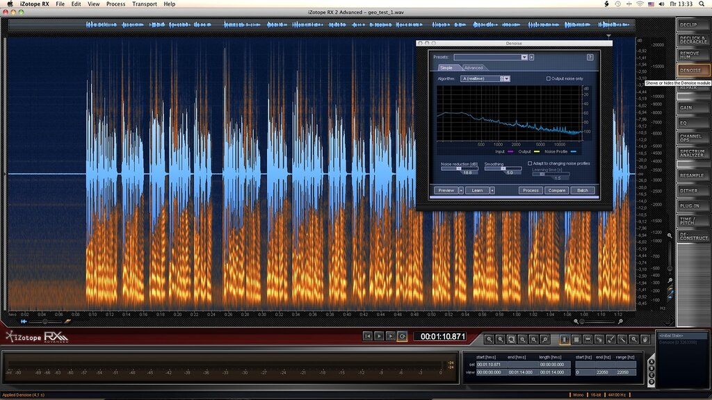 Скачать программа для подавления шума аудиозаписи