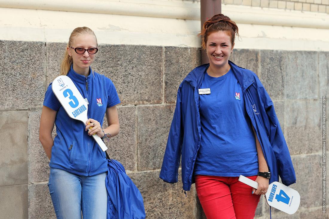 сотрудники компании Мостурфлот в Рыбинске