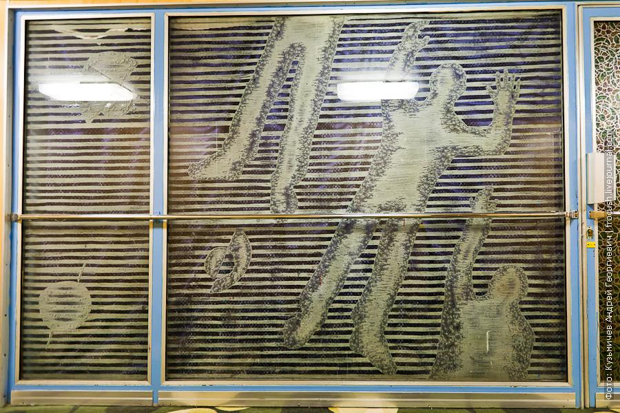 теплоход Феликс Дзержинский фото интерьеров