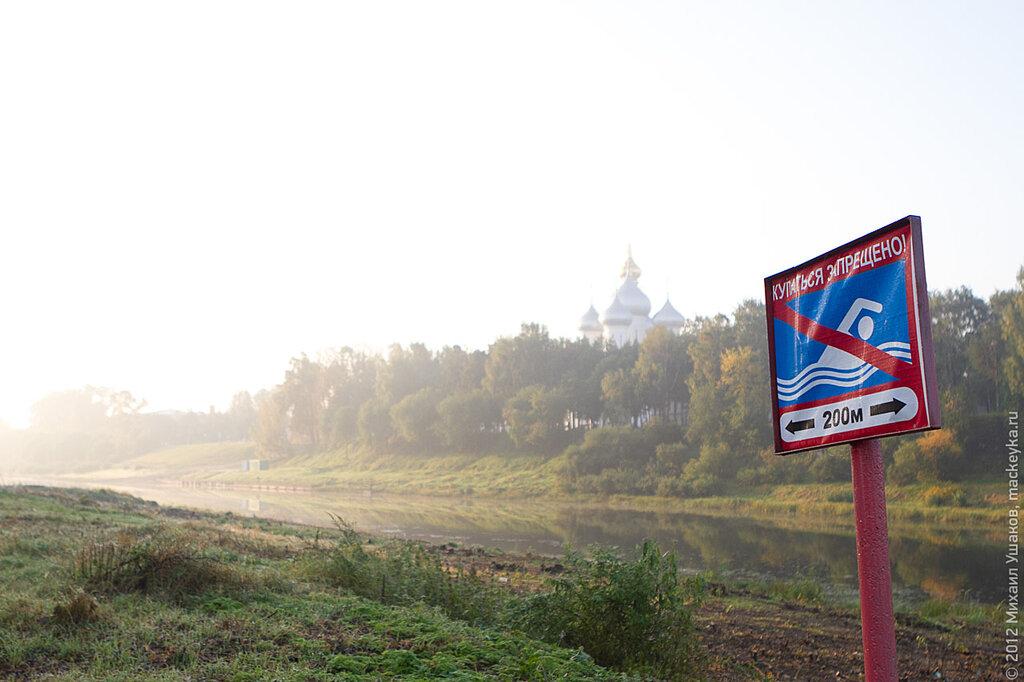 Погода в екатериновке днепропетровской области васильковского района