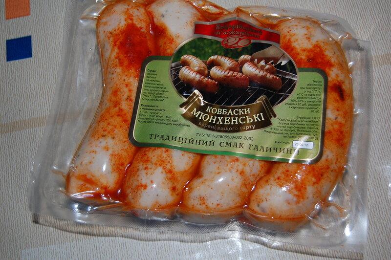 вкус Галиции в мюнхенский сосиках
