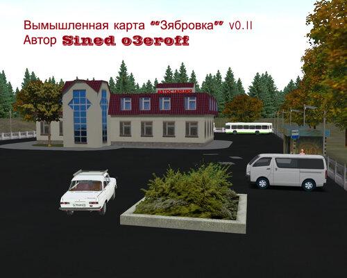 http://img-fotki.yandex.ru/get/6612/118543455.2/0_85cb8_dd7e66e2_L.jpg