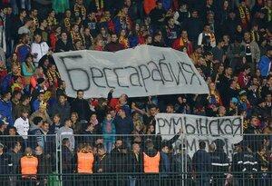 УЕФА накажет Молдову: не умеем играть в футбол и не умеем себя вести