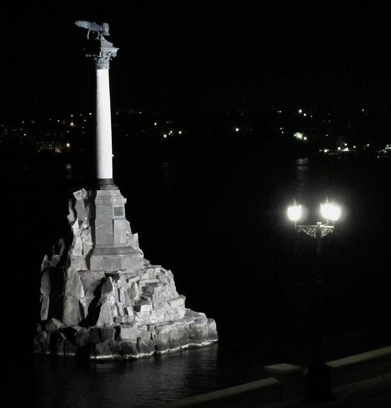 Севатополь-2012
