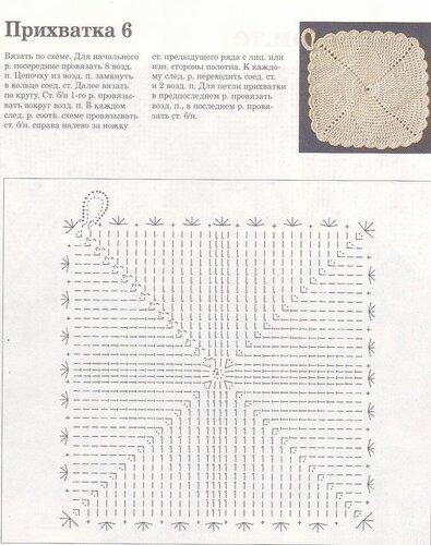 Azbuka12.jpg
