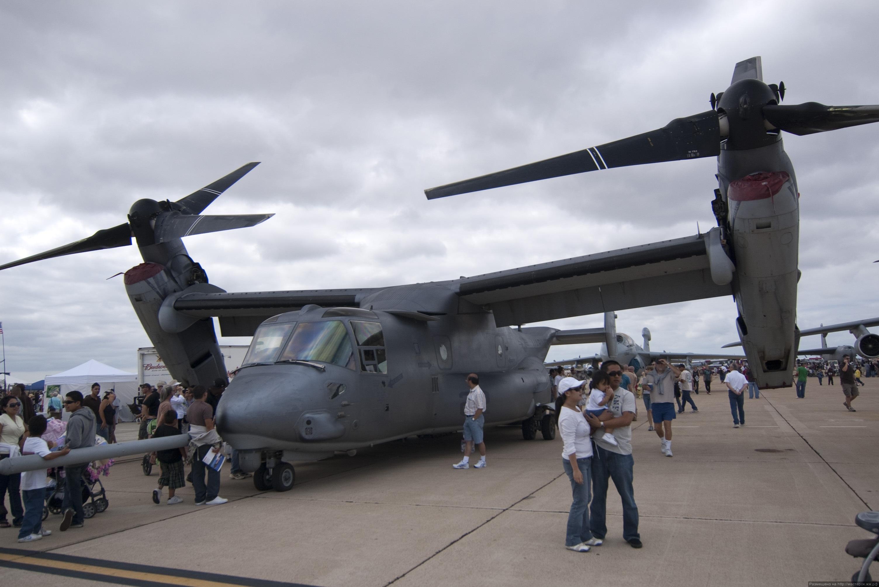 Osprey V22 Tilt Rotor