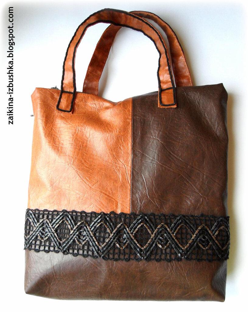 Как сшить сумку из кожи натуральной 91