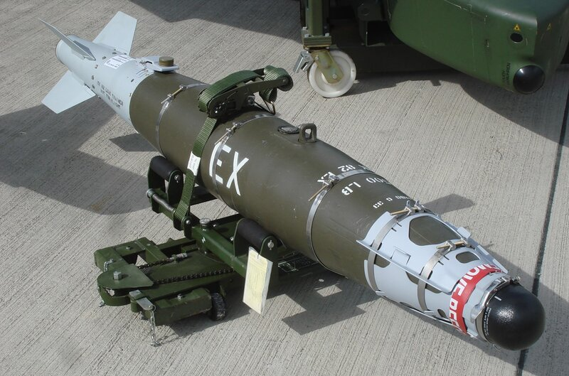 Бомба MK 82 EX
