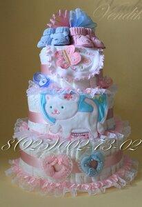 Торт из памперсов www.vendik.ru