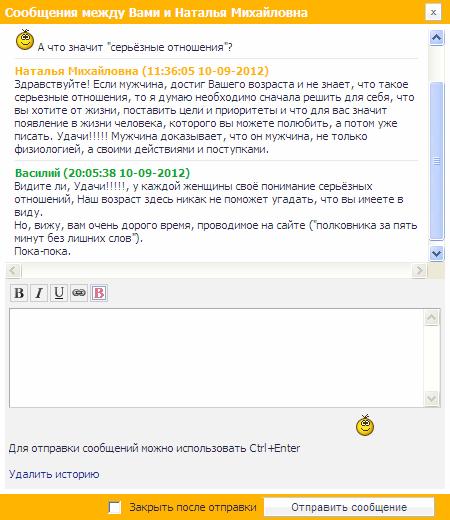 http://img-fotki.yandex.ru/get/6612/18026814.29/0_67099_18dbcd1e_XL.jpg