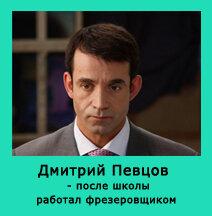 http://img-fotki.yandex.ru/get/6612/26873116.8/0_881f6_71e7b20f_M.jpg