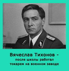 http://img-fotki.yandex.ru/get/6612/26873116.8/0_881f9_22904f24_M.jpg