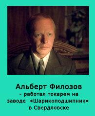 http://img-fotki.yandex.ru/get/6612/26873116.8/0_881fb_beeb1c0f_M.jpg