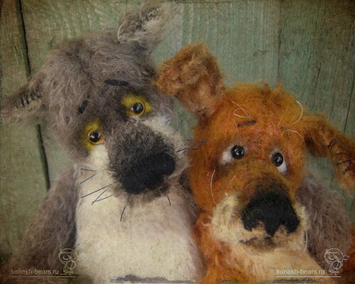 Волк и пёс.